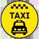 Такси Техас в Воронеже