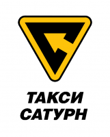 Такси Сатурн в Краснодаре