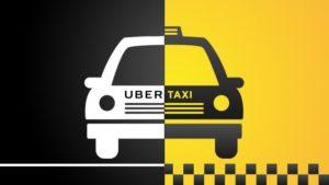 Убер Такси в Москве