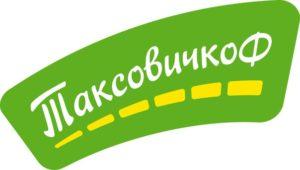 Такси ТаксовичкоФ в Санкт-Петербурге