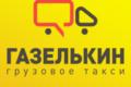 Такси Газелькин в Санкт-Петербурге