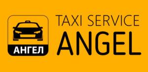 Такси Ангел в Москве