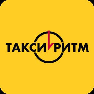 Такси Ритм в Москве