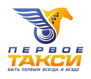 Первое такси в Москве