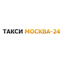 Такси Москва 24 в Москве