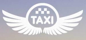 Такси Центр в Москве