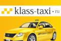 Такси Класс в Санкт-Петербурге