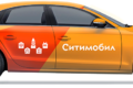 Такси Ситимобил в Москве