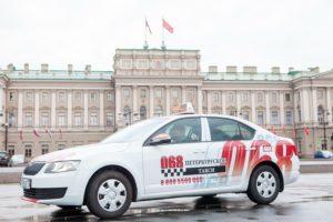 Такси 068 в Санкт-Петербурге