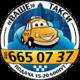 Ваше такси в Москве