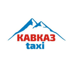 Такси Кавказ в Краснодаре