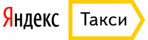 Яндекс такси в Крыму
