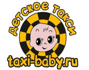 Детское такси в Казани