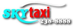 Скай такси в Екатеринбурге