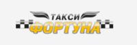 Такси Фортуна в Перми
