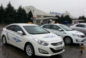 Такси из Аэропорта Ростова-на-Дону