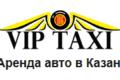 Вип такси в Казани