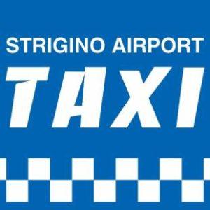 Такси Аэропорт Стригино в Нижнем Новгороде