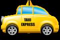 Такси Крым Экспресс