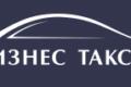 Бизнес такси в Новосибирске