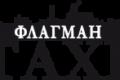 Такси Флагман в Севастополе