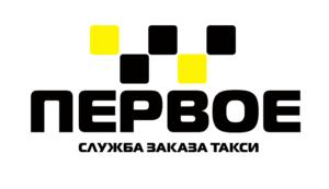 Первое такси в Севастополе