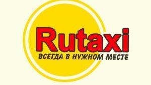 Rutaxi (Лидер) в Казани