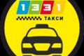Такси 1331 в Казани