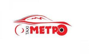 Такси Метро в Севастополе