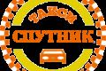 Такси Спутник в Краснодаре