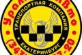 Такси Уралмаш в Екатеринбурге