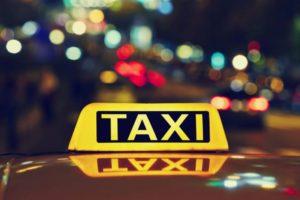 Вип такси в Ростове-на-Дону