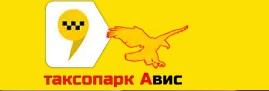 Такси Авис в Волгограде