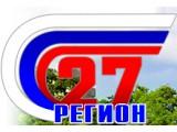 Такси Регион 27 в Хабаровске