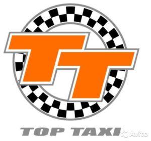 Топ такси в Уфе