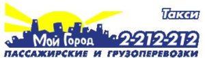 Такси Мой город в Красноярске