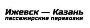 Такси Ижевск-Казань