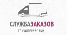 Грузовое такси в Ульяновске