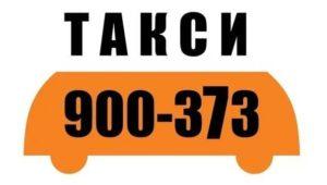 Такси 373 в Ижевске