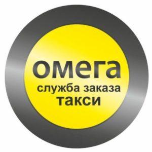 Такси Омега во Владивостоке