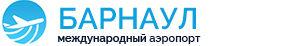 Такси Аэропорт Барнаул