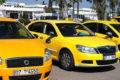 Такси Мини в Уфе