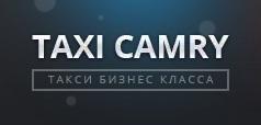 Вип такси Camry в Воронеже