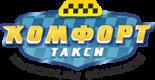 Такси Комфорт в Барнауле