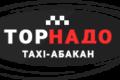 Такси Торнадо в Абакане