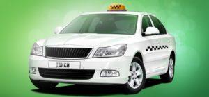 Такси Казань-аэропорт-Казань