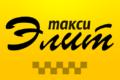 Такси Элит в Тольятти