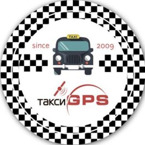 Такси GPS в Пензе