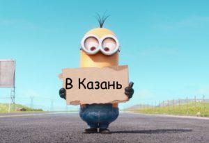 Такси Удобное в Альметьевске