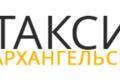 Такси Архангельск в Архангельске